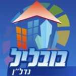 Profile picture of דודי בובליל